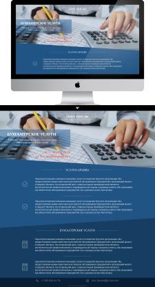 Сайт-визитка Бухгалтерские услуги ТАНСАН