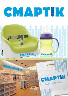 Варіант логотипу для дистриб'ютора дитячих товарів
