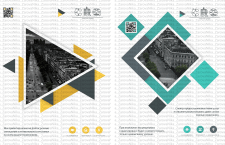 Постеры для строительной компании