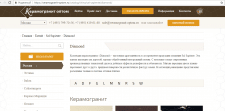 Описание коллекций керамической плитки