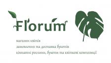 візитка для магазина квітів Florum