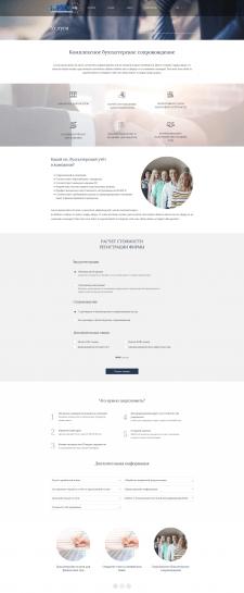 Сайт на вордпресс - бухгалтерская фирма из Латвии