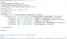 Правки файла-выгрузки с prom.ua на Розетку