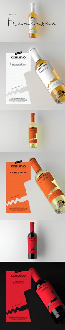Дизайн этикетки вина Koblevo