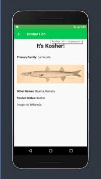 Kosher Fish