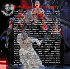 Отзыв о балетном спектакле Раду Поклитару