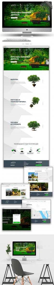 Дизайн Landing Page Пересадка деревьев