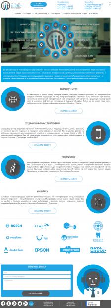 IIT - digital agency
