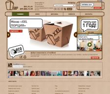 Сайт по доставке еды FOODBOX