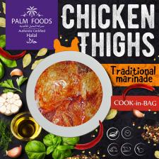 Разработка ТМ курицы в маринаде для ОАЭ