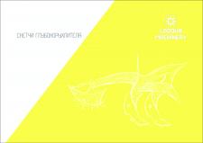 Дизайн губокорыхлителя 2