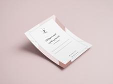 Дизайн сертификата для салона красоты