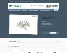 SEO продвижение, оптимизация интернет магазина