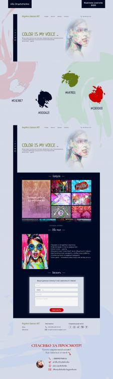 Сайт-визитка для продажи работ фотографа