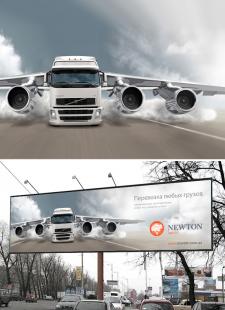 Реклама грузоперевозок