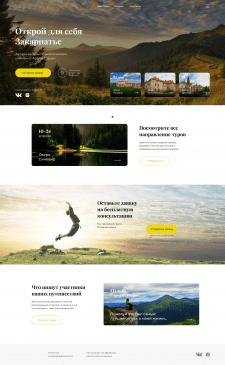 Дизайн сайта для ТурФирмы