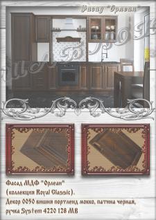 Макет каталога мебели