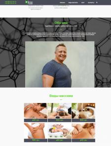 Сайт массажиста на WP
