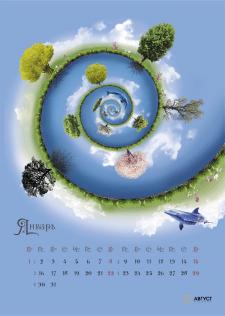Корпоративный календарь «Август»