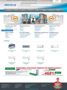 astor.ks.ua (Opencart)