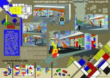 Дизайн интерьера школы искусств