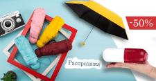 "Рекламный баннер ""Зонт-капсула"""