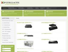 Сайт торговой марки производителя оборудования