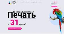 Сайт на yii2