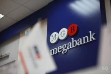 Банки и фин учереждения