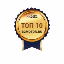 Крупный магазин автозапчастей г. Нижний Новгород