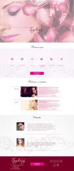 Дизайн Landing page салона красоты