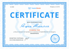 TemplateMonster WordPress Certificate