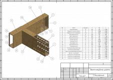 Проектування та специфікація вентеляційної шахти