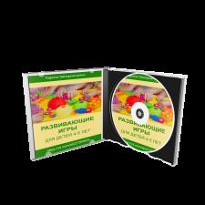 Бюджетная 3D обложка (книга, DVD- или CD-диск