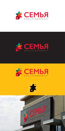 Лого для супермаркета Семья