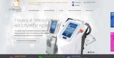 Разработка сайта для дистрибьютора оборудования