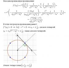 Высшая математика, любой уровень