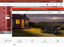 Запуск сайта по франшизе