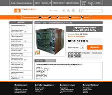 Дизайн-макет страницы интернет-магазина
