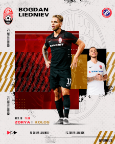digital art for Bogdan Liedniev FC Zorya Lugansk