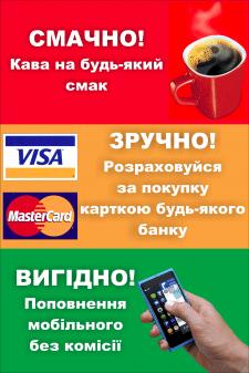 Продуктовый мазин_Баннер1