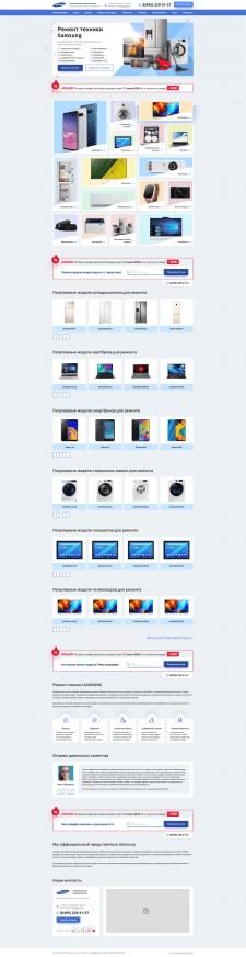 Ремонт техники Samsung
