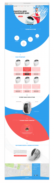 packTOR - Landing Page