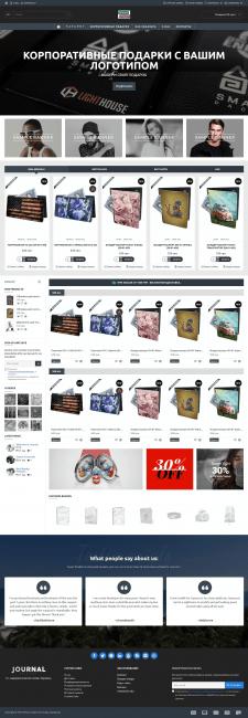 DevaysMaker интернет-магазин подарков и сувениров