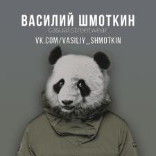 Аватарка для вконтакте