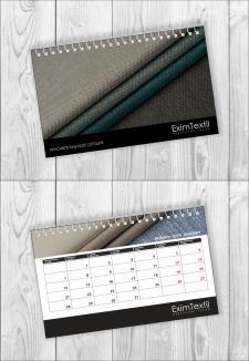 Дизайн календаря-планера