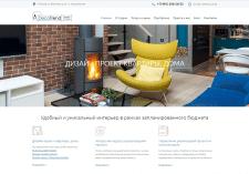 Сайт-визитка студии дизайну