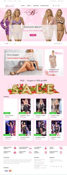 Оптимизация сайта ниженего белья lormax.shop
