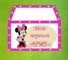 Дизайн праздничного конверта