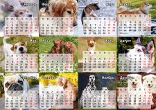 Календарь 2018 года с собачками